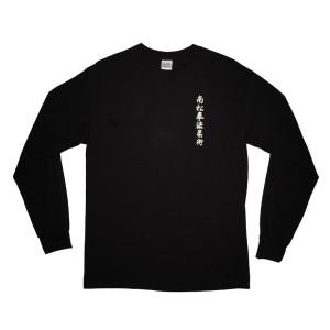 shirt-black-long-front
